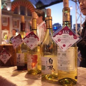 200種以上を飲み比べして。「日本ワイン」限定イベント開催。