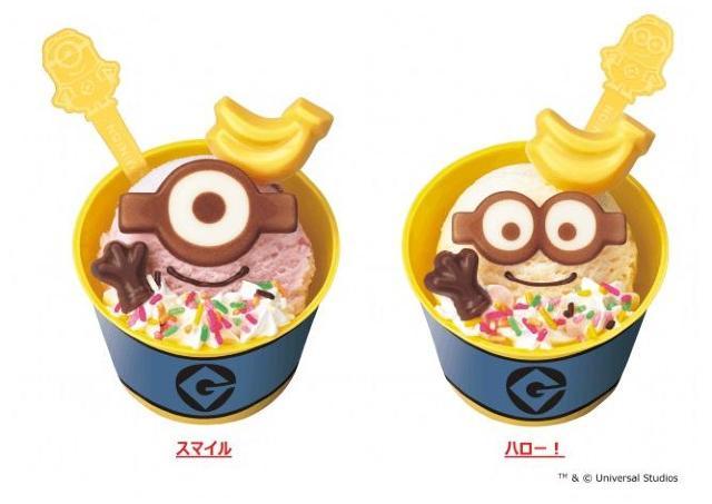 食べちゃうの勿体ない! サーティワンの「ミニオンアイス」可愛過ぎ。