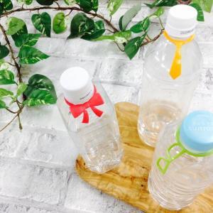100円の可愛い「ボトルマーカー」、知らないなんて損だよ~!