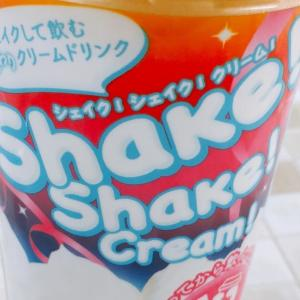 甘党の皆様へ。 ファミマで超話題の「飲むクリーム」、新作も罪の味だったわ。