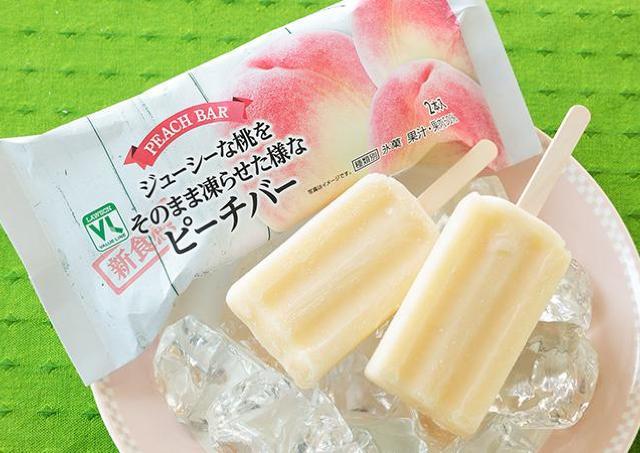 「感動」「桃すぎて美味い」...ローソン100の「至高」アイスが帰ってくる!