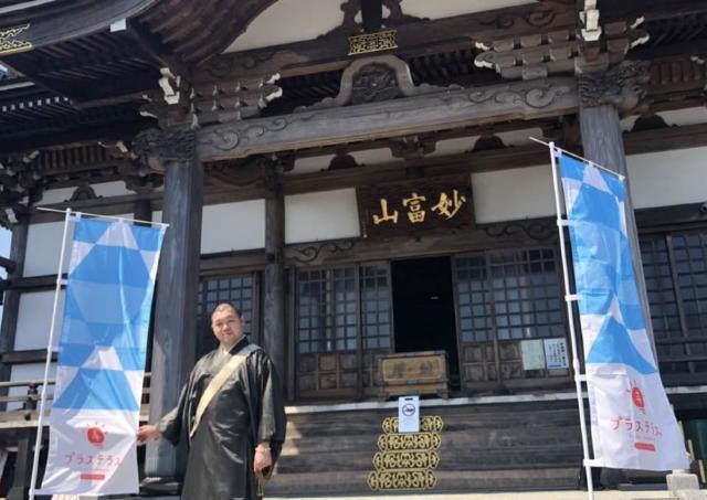 催しもの多数! 富士・富士宮エリアのお寺がイベント会場に。