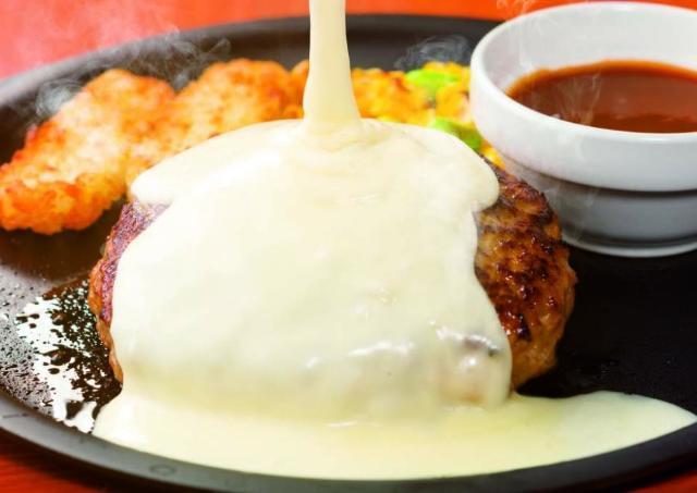 ガスト行かなきゃ。今だけ「チーズIN ハンバーグ」599円→399円に