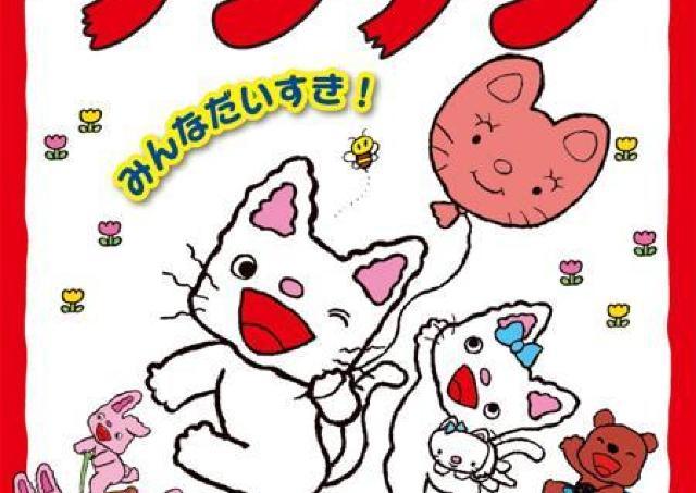 児童書ベストセラー「ノンタンシリーズ」の展覧会