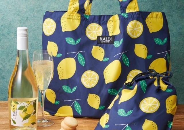 買って損なし! カルディの「レモンバッグ」は食べて、使えて、最高です。