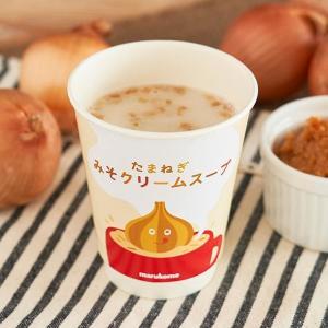 ローソンの幻のスープが帰ってきた! 評判の味わいを今度こそ。