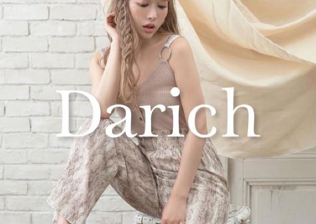大人のピンクで可愛くコーデ「ダーリッチ」期間限定オープン