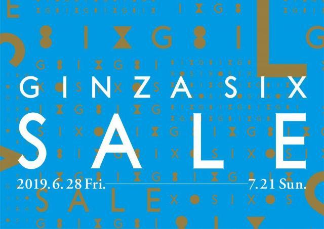 GINZA SIXの最先端トレンドアイテムが最大半額! 約100店舗で大規模夏セール