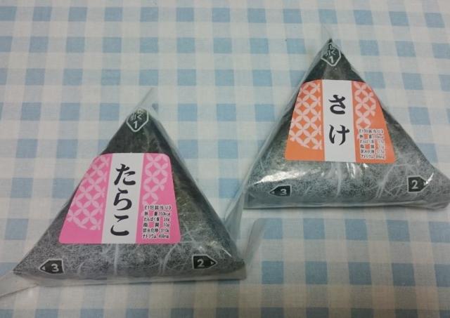 6月18日はおにぎりの日。 業務スーパーの55円おにぎり、食べてみた。