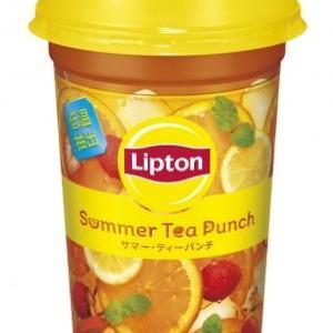 夏ヘビロテの予感。 爽やかな味わいのリプトン「フルーツティー」