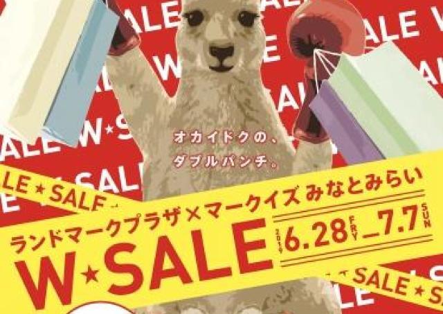 横浜ランドマークタワーで2施設合同の大規模セール! 最大70%オフ