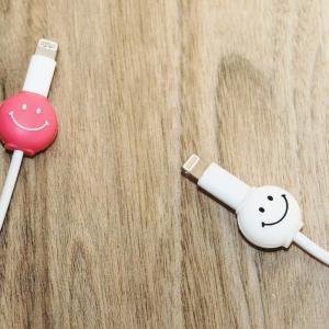 ケーブルの断線に悩むiPhoneユーザー必見! 108円で可愛いスマイルが守ってくれるよ。