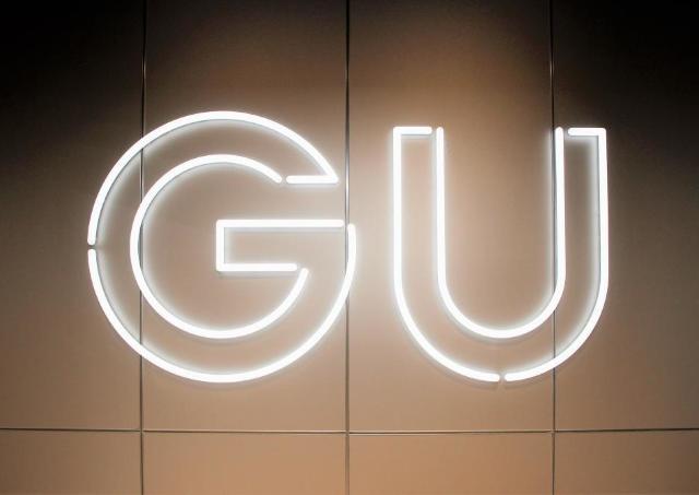 買うなら今。GUの人気プリーツスカートが990円に値下げしたよ~。