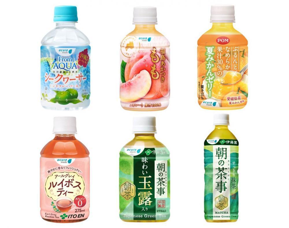 【特集プレゼント】「acure made」新商品ドリンク6種セット(12名様)