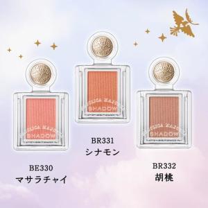 マジョマジョ「500円シャドウ」に3つの新色登場。 マサラチャイ色、かわいい~。