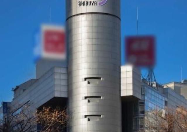 先着109人に「何でも割引ステッカー」プレゼント SHIBUYA109の夏セールは最初の土日を狙え!