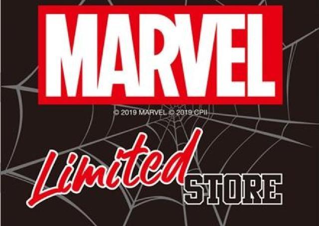 「スパイダーマン」公開記念のグッズショップが期間限定オープン