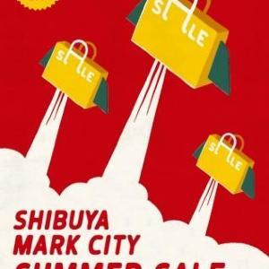 渋谷マークシティの夏セール! タイムセールやお買い物券のプレゼントも。