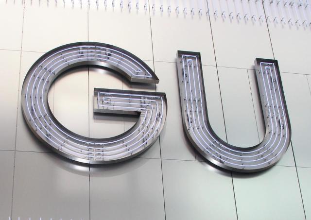 GU夏セール第2弾スタート! 人気&話題の商品がお得プライスに。