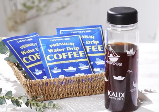 ロゴ入りボトルが涼しげ! カルディに「水出しコーヒーボトルセット」が限定登場
