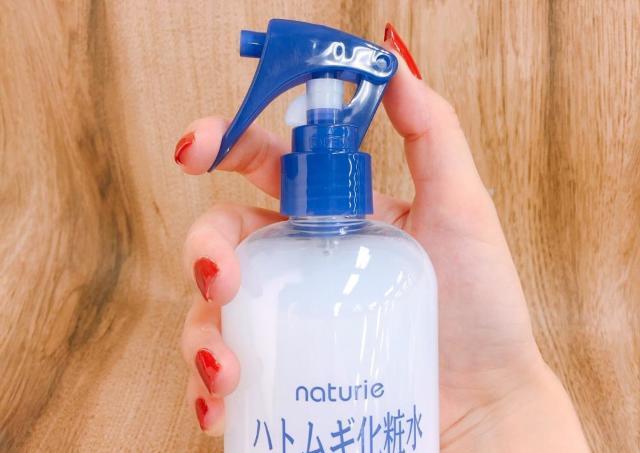 ついにキターーー! ハトムギ化粧水、話題の「非売品」とセットになる!!