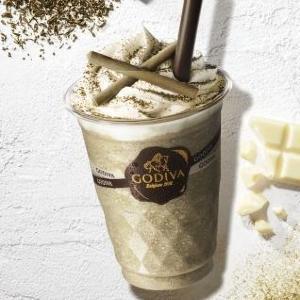ほうじ茶×ホワイトチョコのハーモニー...! ゴディバの魔法にかけられて。