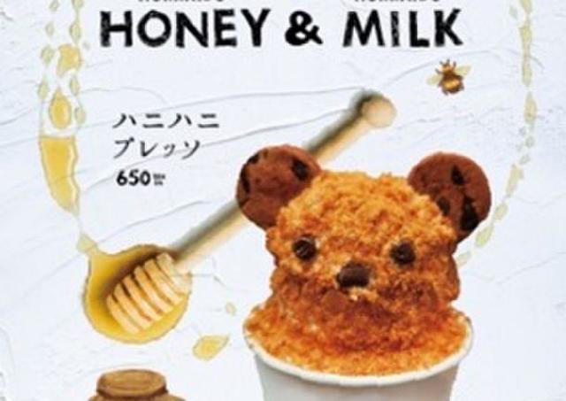 人気ソフトクリーム専門店に期間限定メニュー登場。