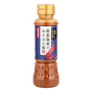 簡単、美味しい、エビ感がすごい! カルディ「海老のみそ汁の素」は絶対チェックすべき。