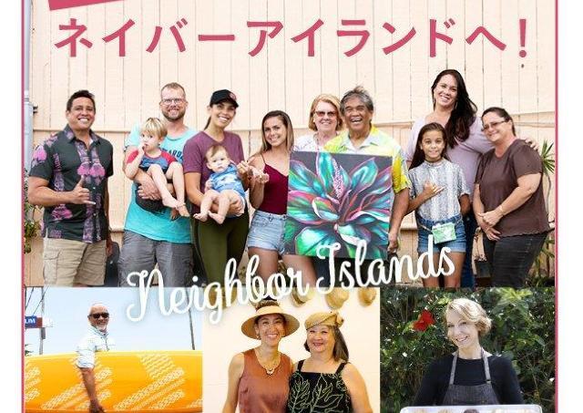 ハワイの魅力満載のフェア開催するよ~。
