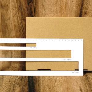 郵便物の発送に便利! 厚さが簡単に測れる100均アイテム知ってる?