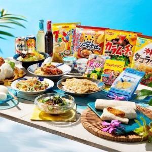 セブンでブルーシールのアイスが買える! 「沖縄フェア」食欲そそる商品続々。