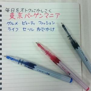 永遠に書いていたくなる書き心地。SNSで話題のぬるぬるボールペン使ってみた。