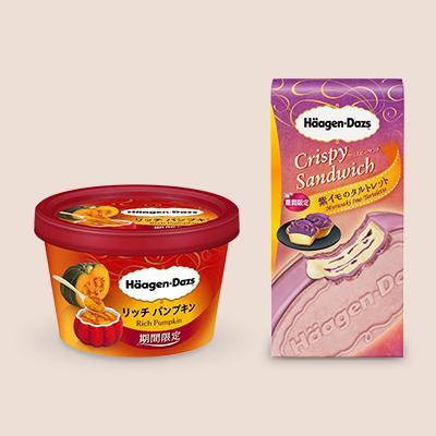 どっちも美味しそう! ハーゲンダッツから秋の味覚が楽しめるアイス出るよ〜。