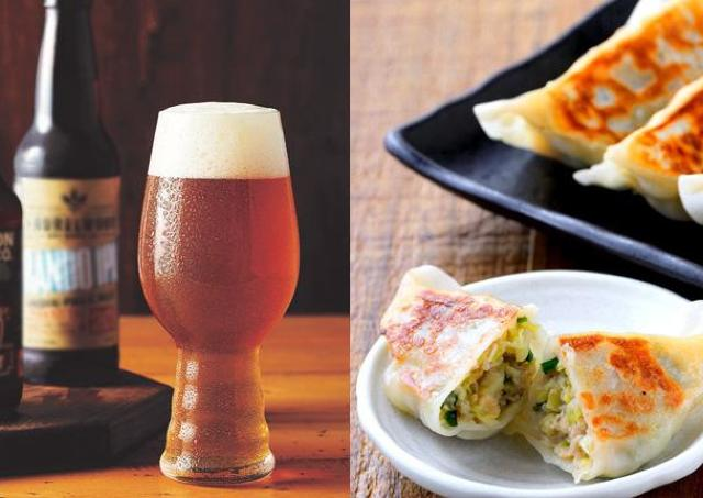 選りすぐりのクラフトビールとおしゃれに進化した餃子が大集合!