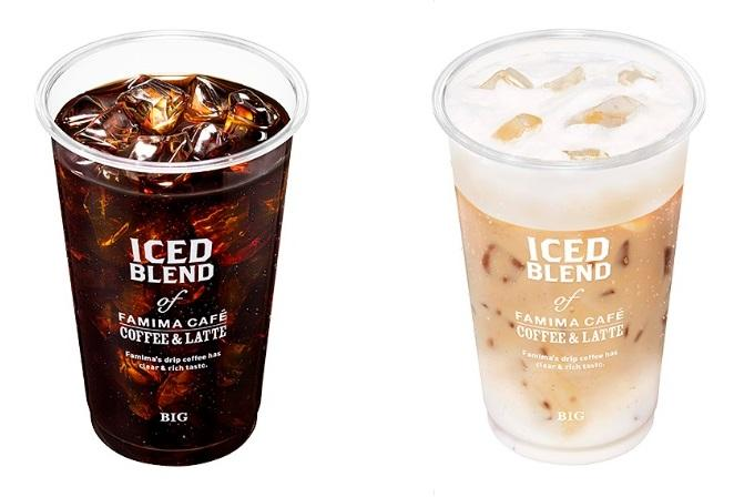 ファミマのコーヒーにたっぷりサイズ登場! ラテも250円はありがたい!