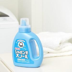 洗濯用無添加石けん1200個のサンプリング! 品川駅でもらえるよ~。