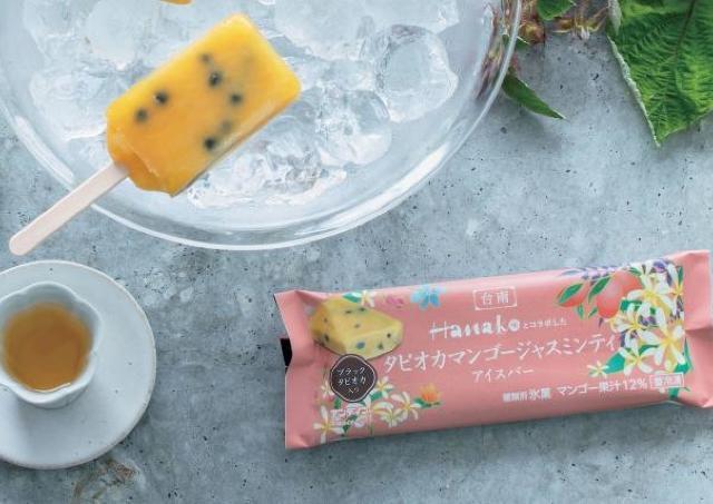 美味しすぎて箱買いしたい! 雑誌「Hanako」監修の新タピオカアイス早速ほめられてる。