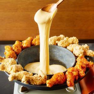「UFOフォンデュ」食べ放題が復活! さあ、とろ~りチーズの海に浸すのです!