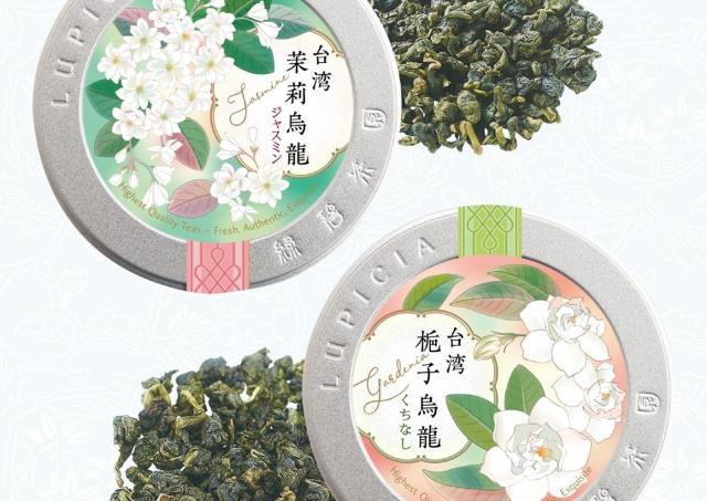 「過去最高の出来栄え」 ルピシアの自信作「台湾花茶」はいかが?