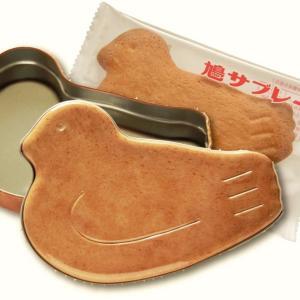 【!?】本物そっくり「鳩サブレー缶」 これは売り切れ必至の予感...!