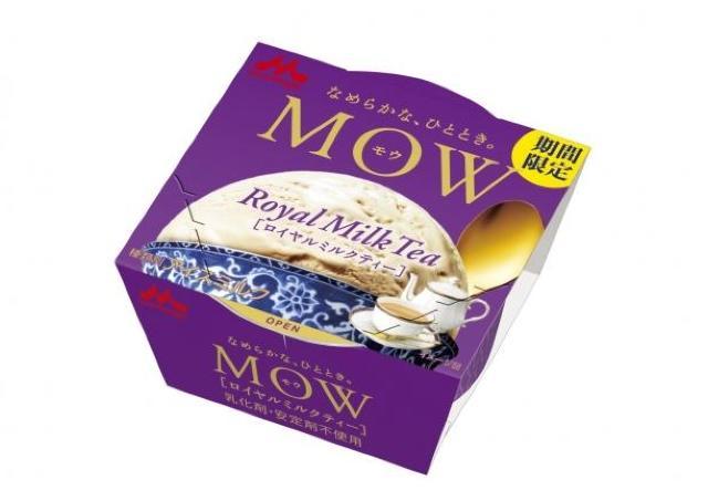 でた~! MOWからロイヤルミルクティー味、絶対美味しいやつじゃん。