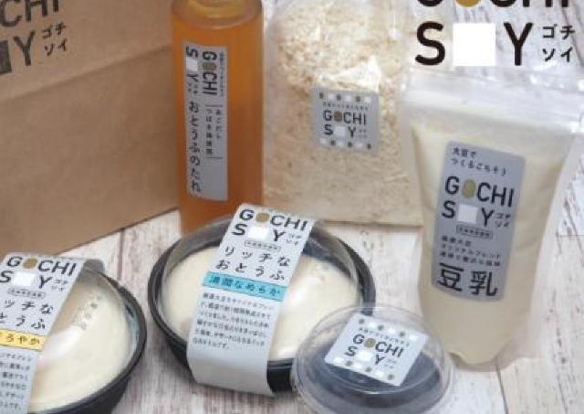 大豆生まれのヘルシーごちそう、大丸福岡天神店に大集合!