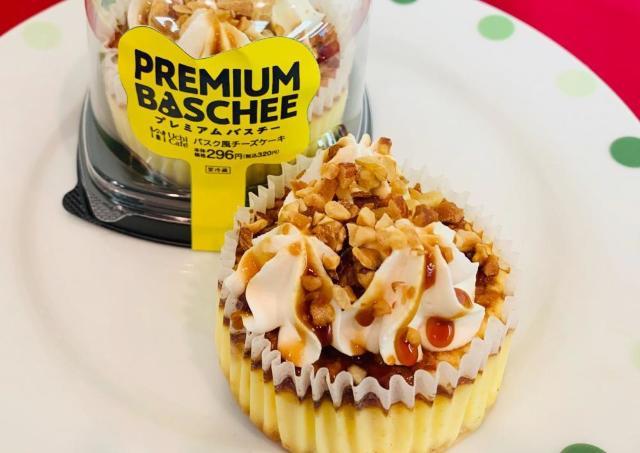 激売れチーズケーキ「バスチー」の新作、キターーー! このトッピング増し増しはずるいよ...。