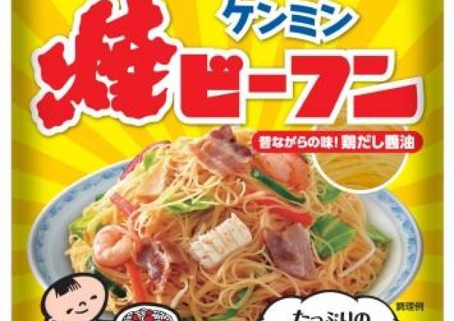 「ケンミン焼ビーフン」が無料でもらえるよ~。 新商品の試食もあるよ!