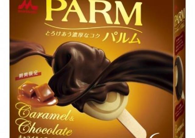 間違いない「キャラメル&チョコレート」 パルムの限定アイス、絶対食べなきゃ!