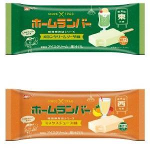 昭和喫茶店の人気メニューがアイスに! レトロ可愛い「ホームランバー」は要チェック