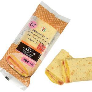 セブンの「ブリトー」 7日間だけ全品30円引きになるよ~!