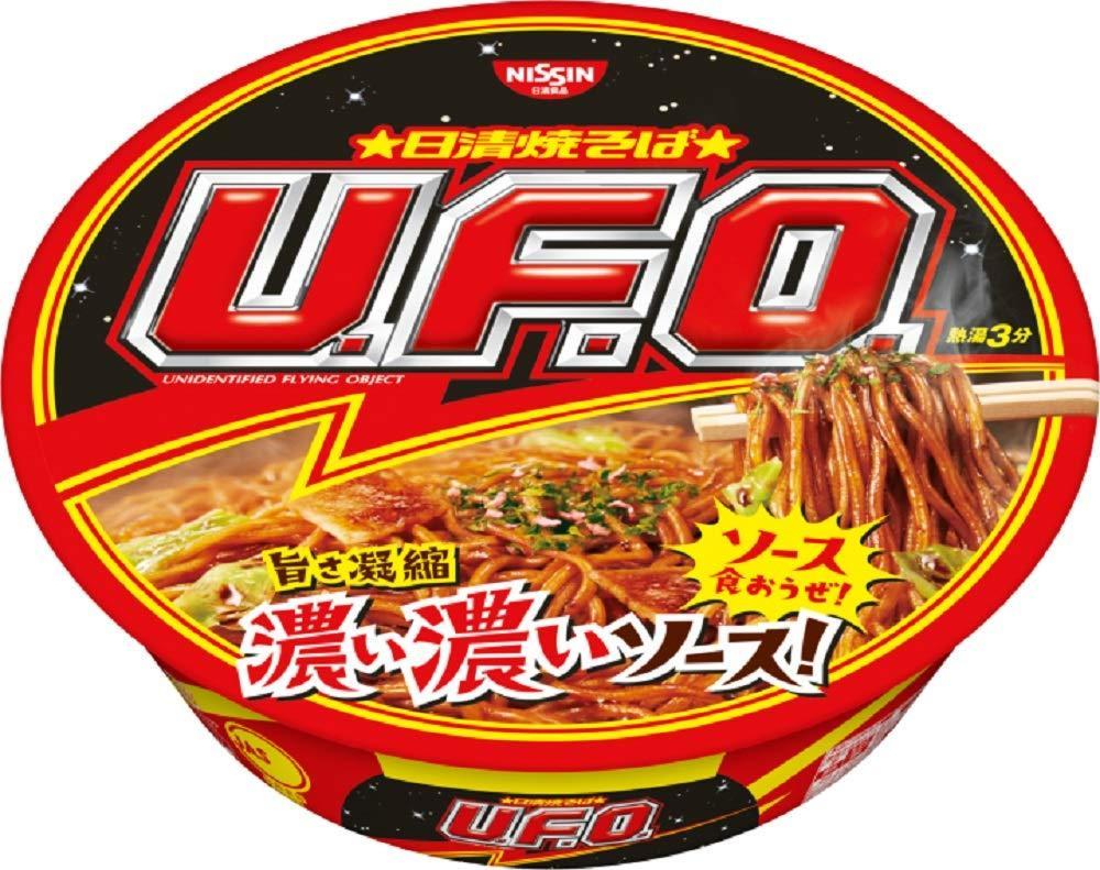 足し ufo ちょい