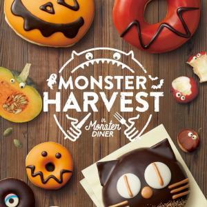 秋の味覚も楽しめる! クリスピー・クリームの「ハロウィンドーナツ」が気分上がる可愛さ。