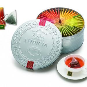 ルピシアのお茶プレゼントや試飲会だと? 25周年企画はファン必見。